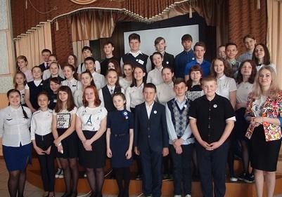 Торжественное принятие в ряды Российского движения школьников