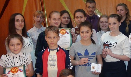 Награждение лучших учащихся школ города