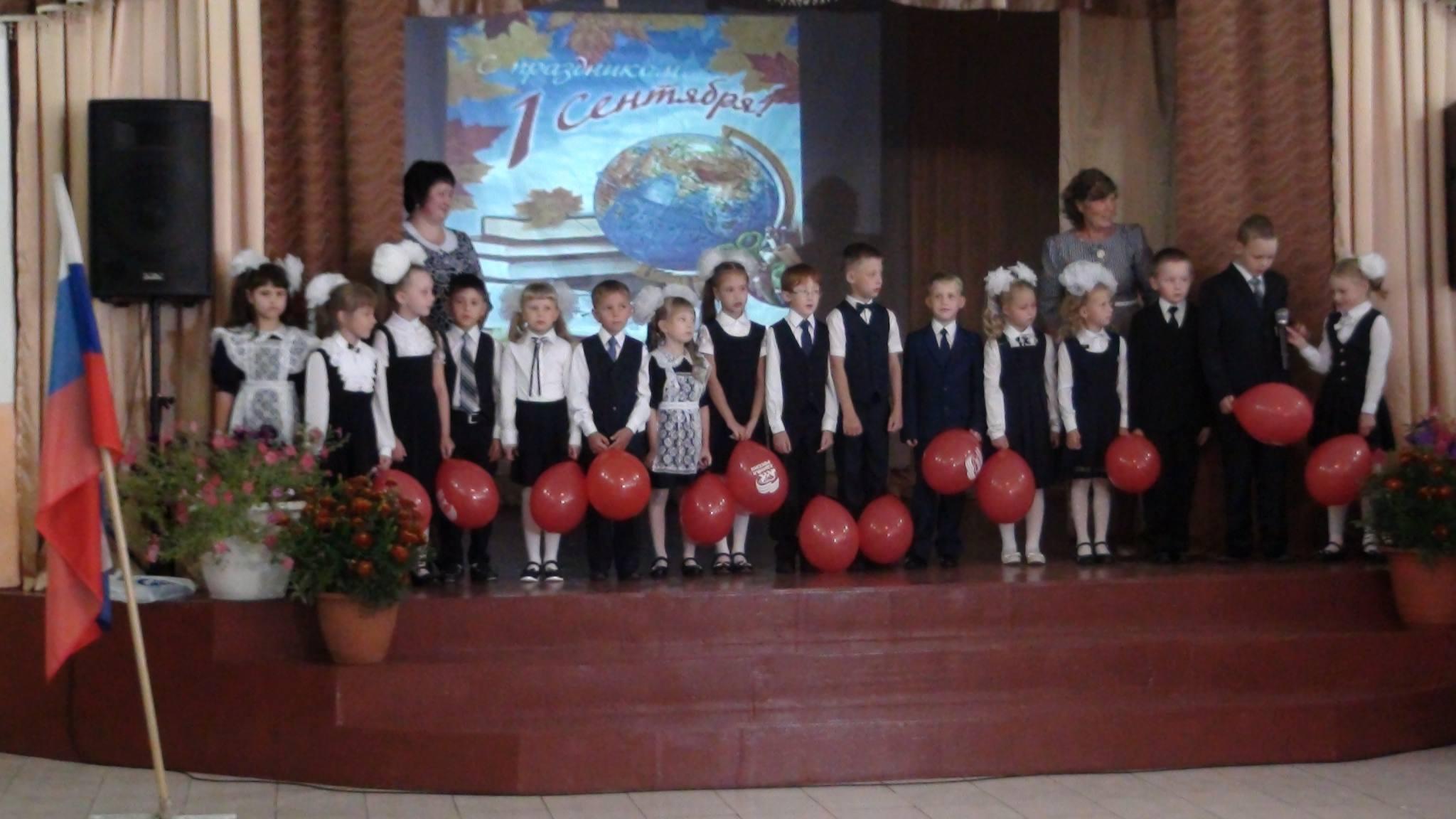1 сентября — День старта нового учебного года