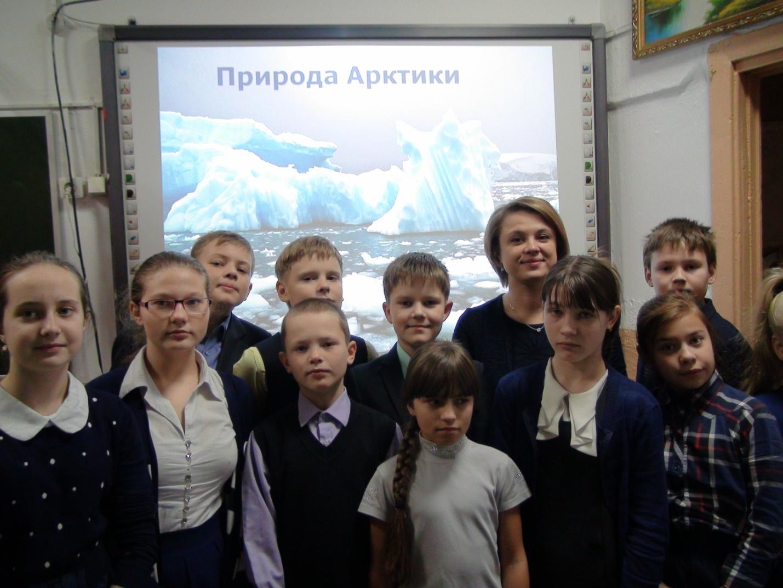 Единый урок «Современная Россия»