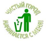 Волонтерское движение нашей школы