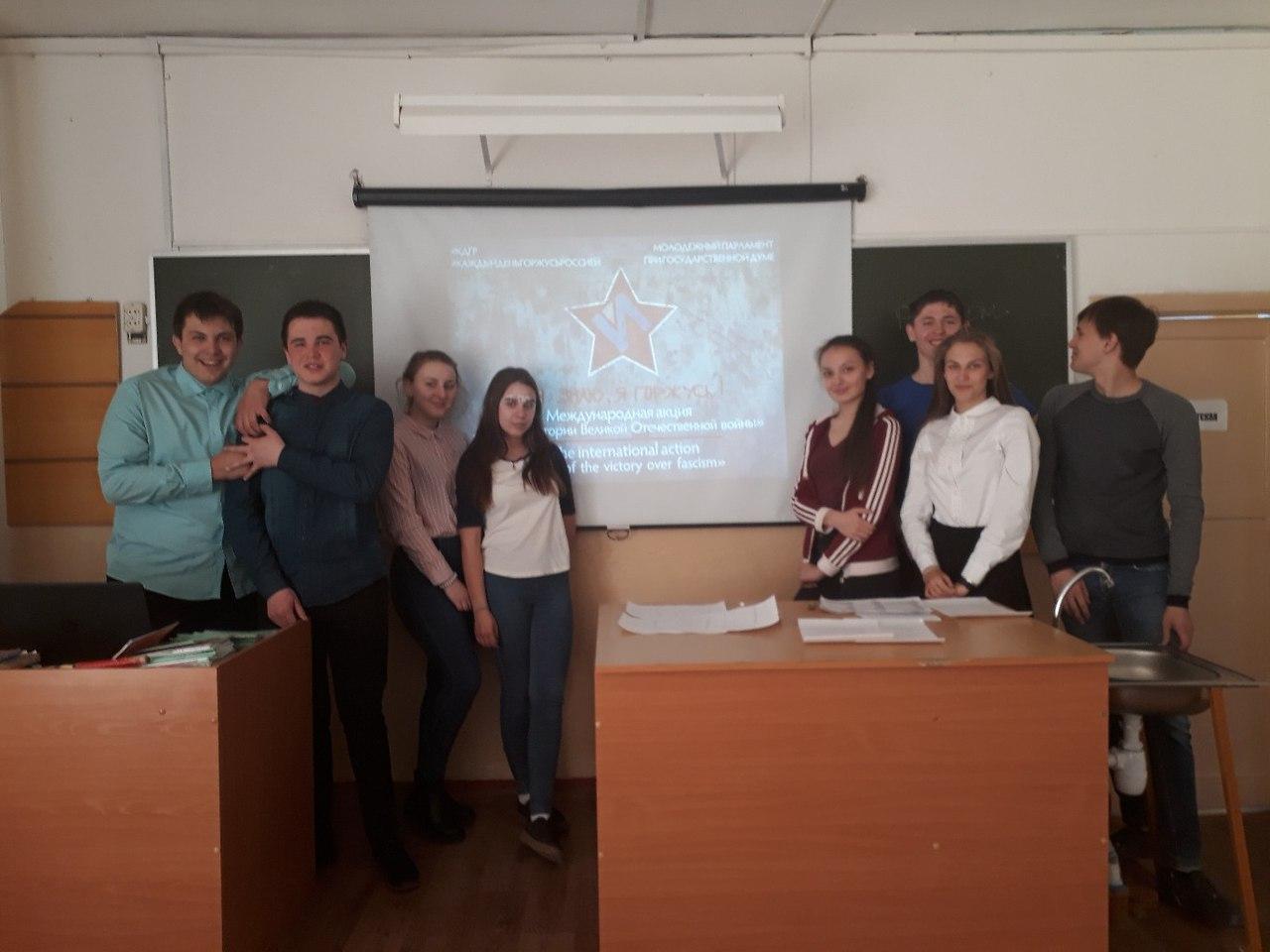 Международная акция «Тест по истории ВОВ»