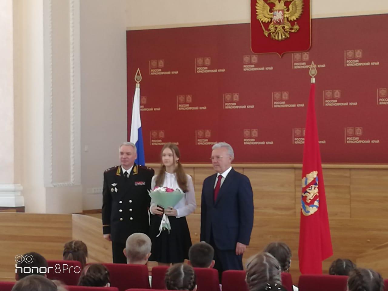 Вручение паспортов губернатором Красноярского края