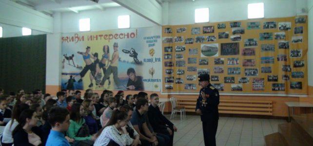 Встреча старшеклассников с военным комиссаром