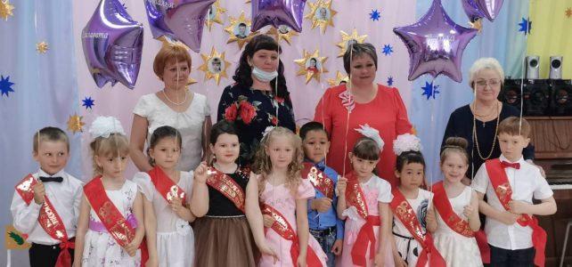 Выпускной детского сада